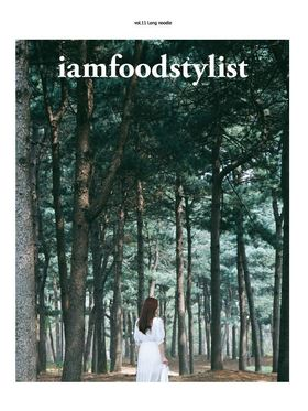 iamfoodstylist vol.11 Long Noodle
