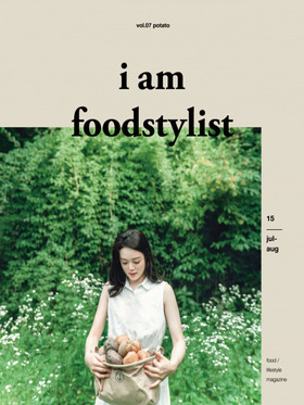 iamfoodstylist vol.07 potato