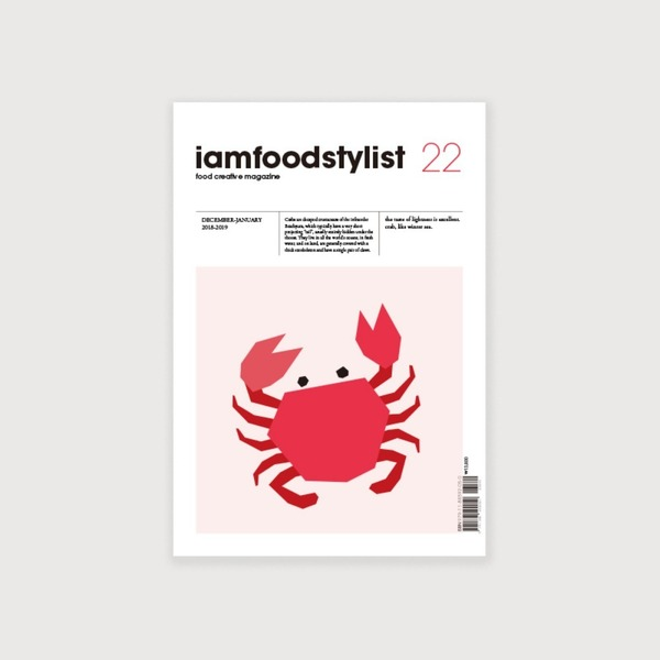 iamfoodstylist vol.22 crab